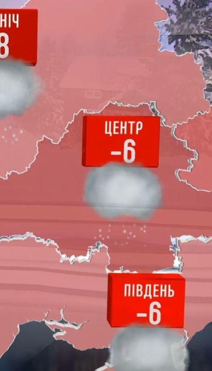... до 6 градусів нижче нуля. Погода на Новий рік відзначиться  різноманіттям – синоптики d2485c0a1084a