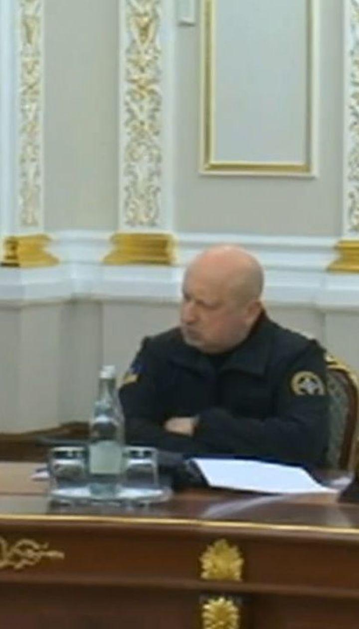 РНБО ввела нові санкції проти Росії за агресію в Керченській протоці
