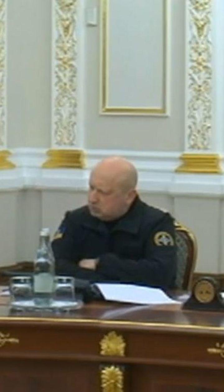 СНБО ввел новые санкции против России за агрессию в Керченском проливе