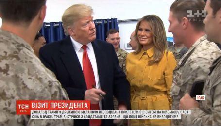 Дональд Трамп з дружиною відвідали американську військову базу в Іраку
