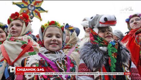 Украинские рождественские традиции попали на первую полосу издания The Guardian