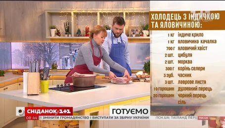 Кулинарный блогер Дарья Дорошкевич делится секретами приготовления холодца
