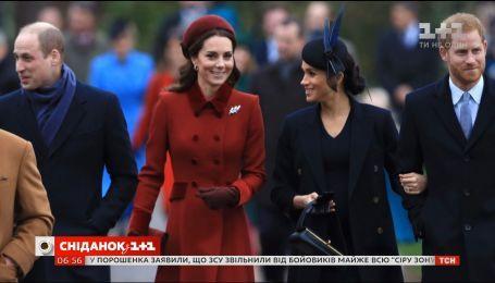 Королевское перемирие: Кейт Миддлтон и Меган Маркл появились вместе на публике