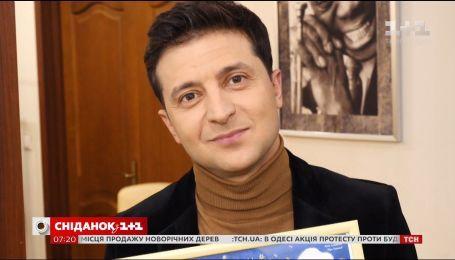 Владимир Зеленский держит интригу относительно своей кандидатуры в президенты Украины