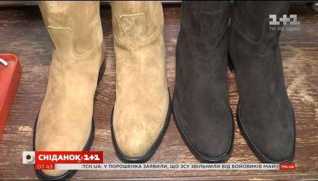 Відео - Як видалити обридлі сліди від солі з черевиків - Сторінка відео b8342a8bc1d88