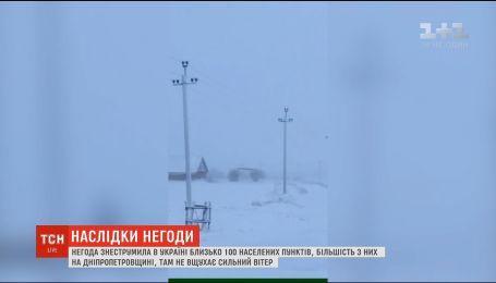 Негода в Україні: на Дніпропетровщині знеструмлено кілька десятків населених пунктів