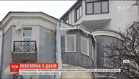 Небезпека з дахів: хто відповідальний за прибирання бурульок з будівель