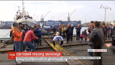 Силач Олег Скавиш став п'ятдесятим українцем, чиє ім'я потрапило до Книги рекордів Гіннеса