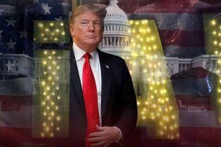 Спокій президента