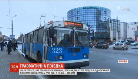 Тролейбус, у якого лопнуло заднє колесо, спровокував паніку у Вінниці