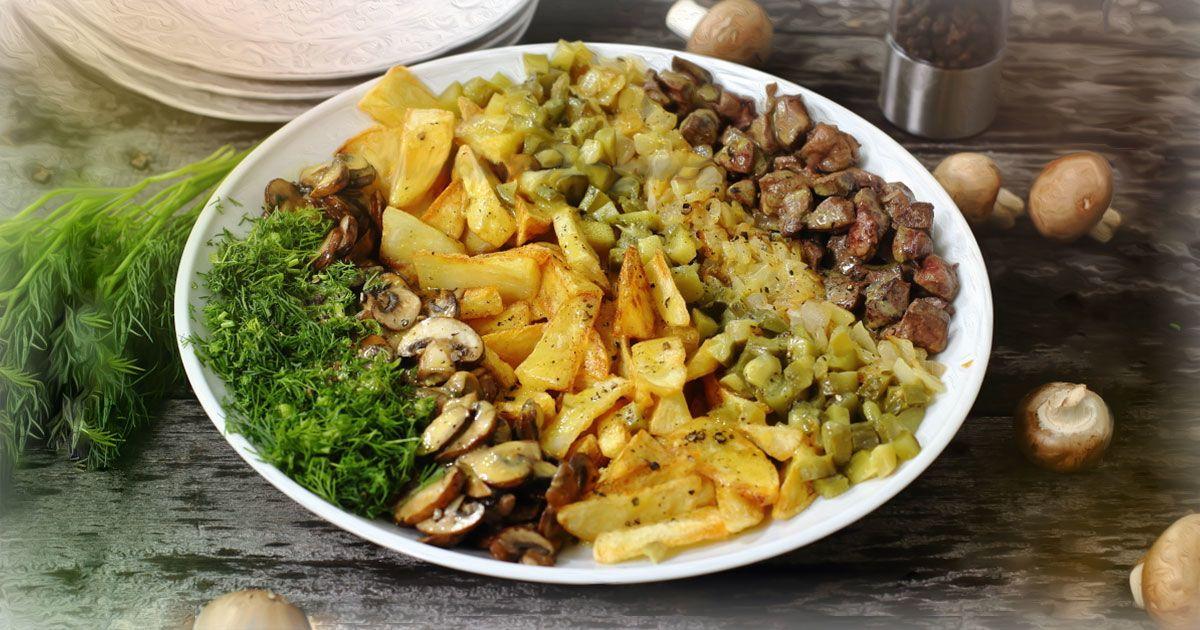 Салат з печінкою, грибами та хрусткою картоплею