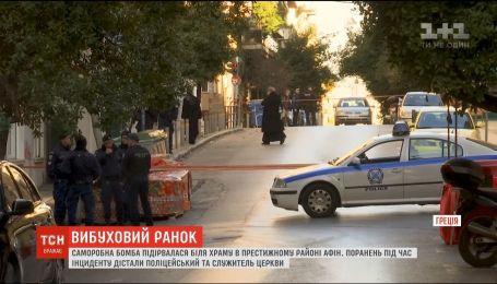 У центрі Афін біля храму вибухнула саморобна бомба