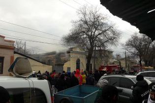 В Одессе произошел пожар в городском зоопарке