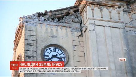 До 30 возросло количество травмированных из-за землетрясения на Сицилии
