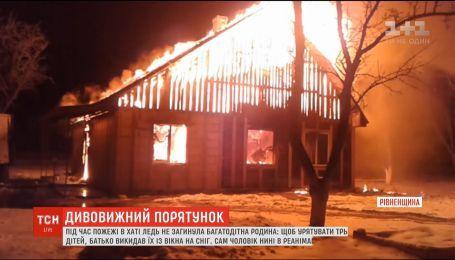 На Ровенщине супруги с тремя детьми едва не сгорели заживо в собственном доме