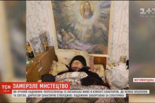 В санатории на Житомирщине 80-летний переселенец почти две недели замерзал без тепла и электричества