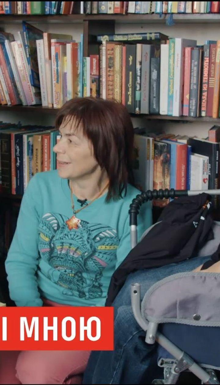 """""""Говори со мной"""": про воплощение мечты самого молодого библиотекаря Украины"""