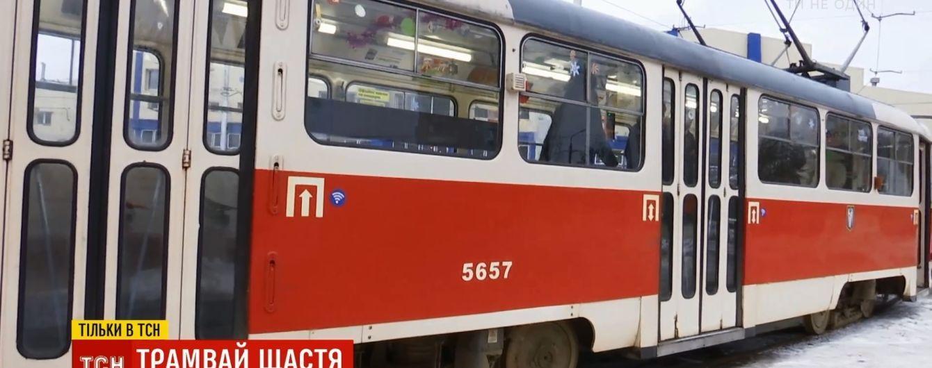 Трамвай щастя подарував киянам гарний настрій перед Новим роком