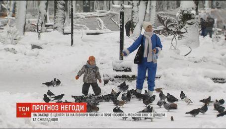 Украину накрыл новый циклон из Европы