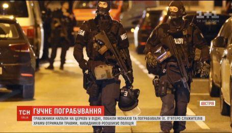 В Вене злоумышленники напали на церковь и взяли монахов в заложники