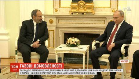 Армения стала второй страной, которая не смогла договориться с Россией о цене на газ