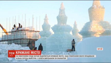 В Китае создали ледовый городок на 30 тысяч квадратных метров