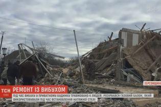 На Херсонщині четверо людей постраждали від вибуху газового балона у приватному будинку
