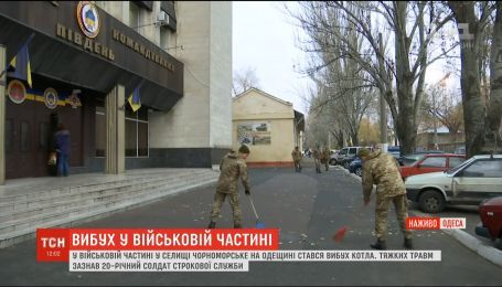Від вибуху у військовій частині на Одещині тяжкі травми отримав 20-річний солдат