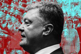 Порошенко увеличил отрыв от Тимошенко в свежих соцопросах
