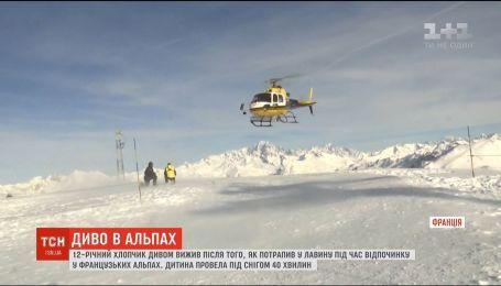 Рождественское чудо: в Альпах мальчик выжил, пробыв под снегом 40 минут