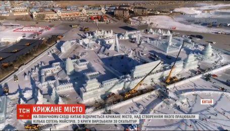 Несколько сотен мастеров создали город из льда в Китае