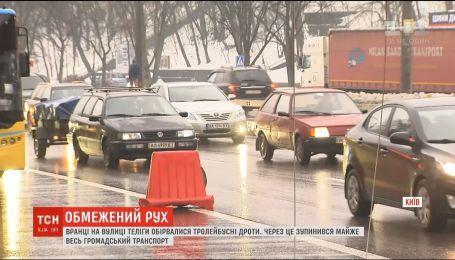 Транспортна ситуація: рух на Олени Теліги відновили, а центр паралізували затори