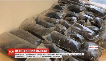 Львів'янин намагався вивезти до Польщі 20 кілограмів необробленого бурштину у паливному баку