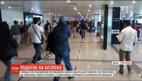 В Турции вводят новый налог для туристов
