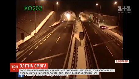 В Словакии водитель легковушки остался жив после потрясающей аварии
