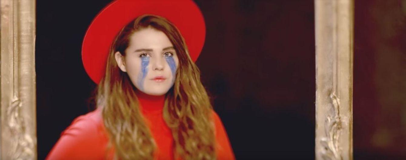 """Группа KAZKA представила англоязычную версию нашумевшего хита """"Плакала"""""""