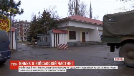20-річний солдат постраждав унаслідок вибуху котла у військовій частині на Одещині