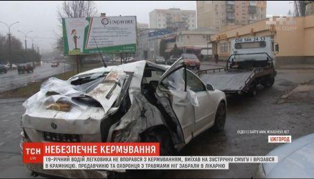 В Ужгороді автомобіль влетів у зупинку та крамницю