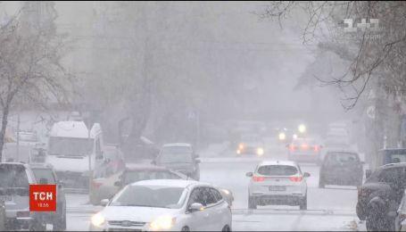 Новий циклон з Європи: синоптики прогнозують в Україні мокрий сніг та дощ