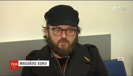Нападение на Дзидзьо: ТСН пообщалась с пострадавшим певцом