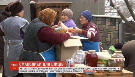 На Буковині волонтери приготували для військових дві тонни домашніх делікатесів