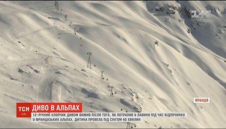 Диво в Альпах: 12-річний хлопчик вижив після того, як його накрила лавина