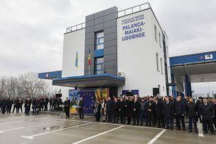 """Совместный КПП """"Паланка"""" между Украиной и Молдовой официально открыт"""