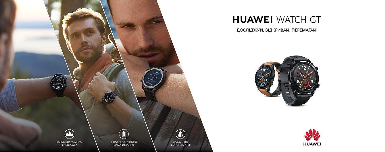 Huawei_камерофон_реклама_3