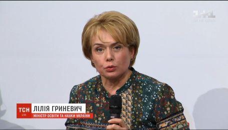 В Україні з'явиться освітній омбудсмен, який вирішуватиме шкільні конфлікти