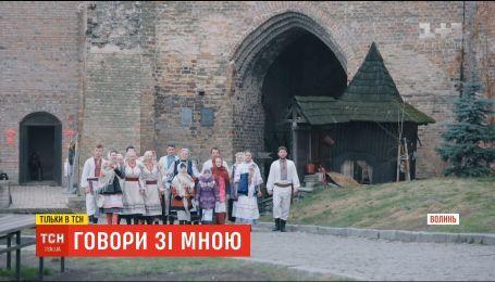Говори зі мною: як українська пісня об'єднує Схід і Захід