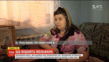 Пророцтва мольфарів: хто вийде у другий тур виборів та коли в Україні настане мир