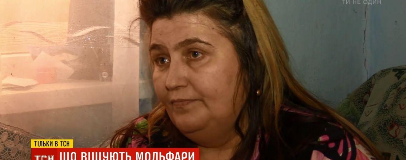 Внучка известного гуцульского мольфара напророчила новый кровавый Майдан и возвращение Крыма
