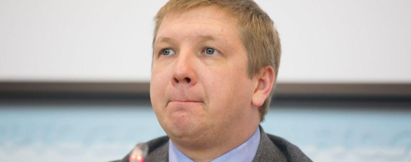 """Коболєв прокоментував наміри Кабміну призупинити контракт з правлінням """"Нафтогазу"""""""