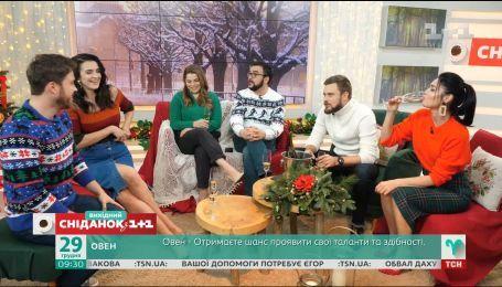 Праздничный эфир Сніданка, Новогодний Квартал и программа на праздники - Телесніданок